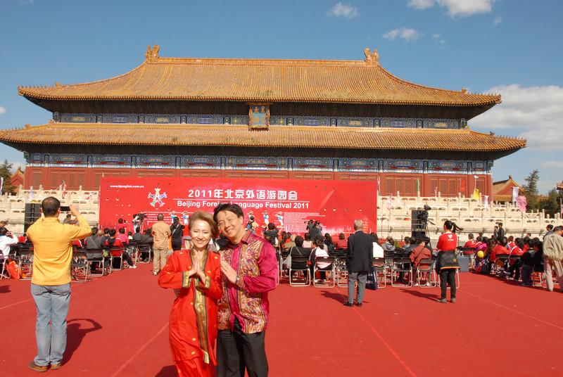 [20111016] Beijing Foreign Language Festival (19).JPG