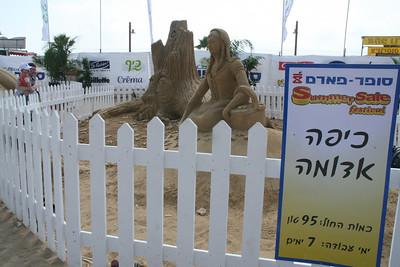 Sand sculpture - Haifa