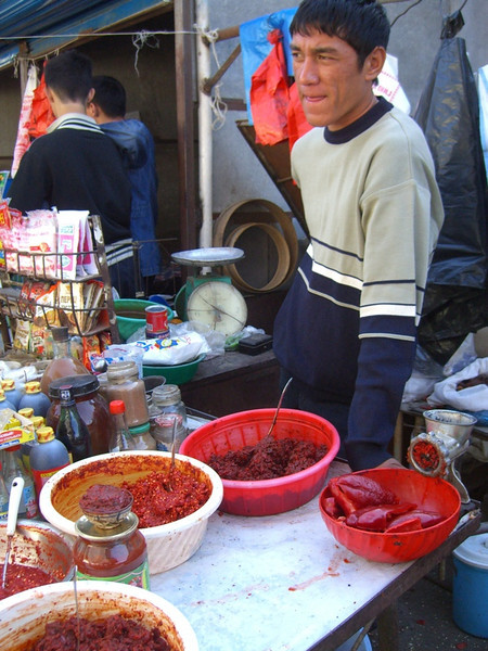Pepper Grinder - Osh, Kyrgyzstan