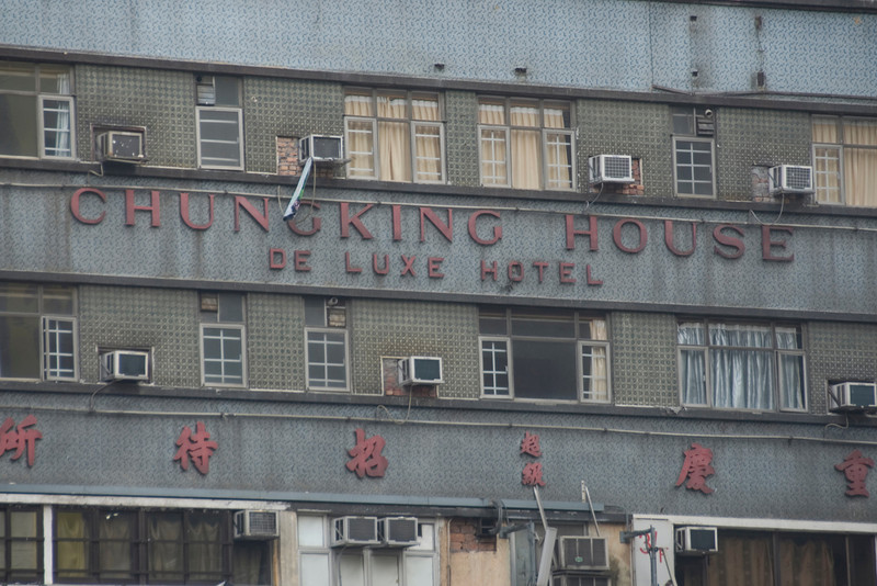 Big name sign at the Chungking Mansions facade in Kowloon, Hong Kong
