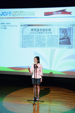 20110724 - 第二十屆香港兒童金口獎比賽決賽