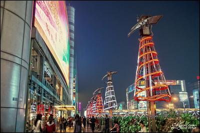 Beijing, Kina 2012 - Blandade promenader I
