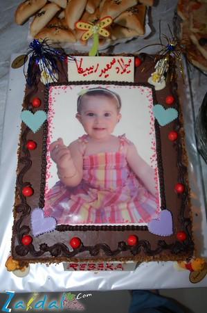 rebica_abdulaziz_birthday