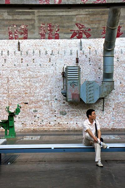 china 139.jpg