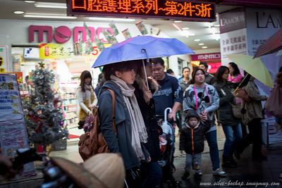 Taipei Dec 2012