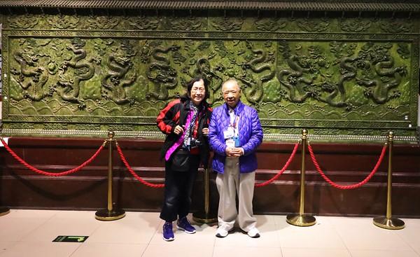 2017 China trip