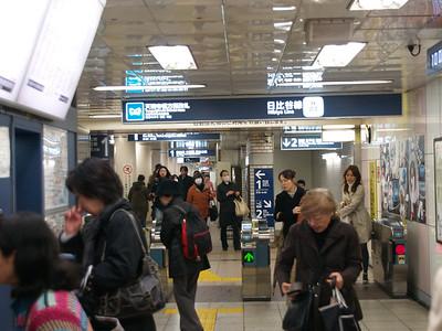 Tokyo & Hong Kong - 2008