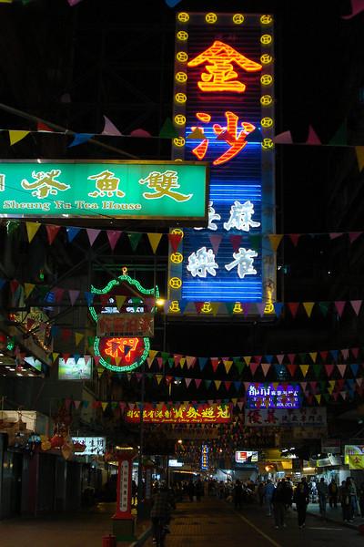 Hong Kong Night Lights 2.jpg