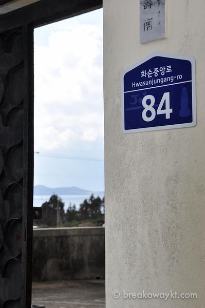Jeju-Korea-6.jpg