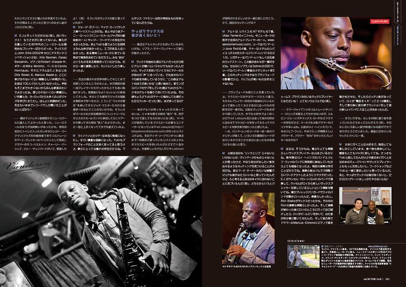 YukiTei-Magazine-4.jpg