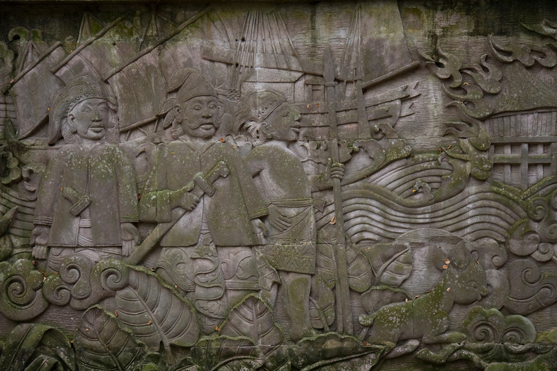 Relief in Fort Canning Park, Singapore