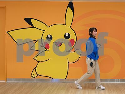 pokemon-go-began-as-an-april-fools-joke