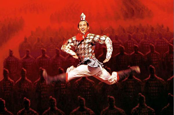 Beijing Dance 98