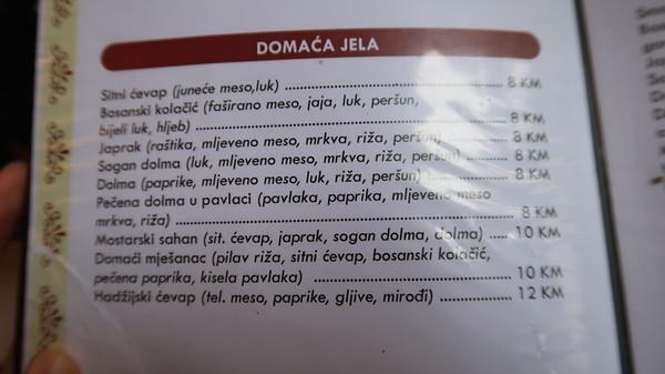 Mostar Unedited