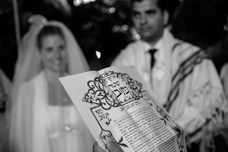 Zehavit_and_Tzahi_Wedding_2001.jpg