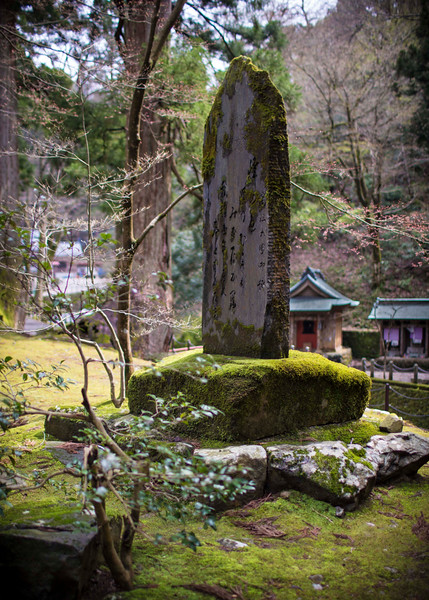 Eiheiji Temple 1004135 .jpg