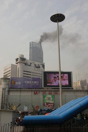 Shanghai, China - April 2009