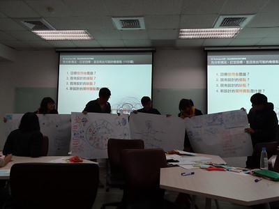 AJA 陳文剛總監 METRO UI Workshop