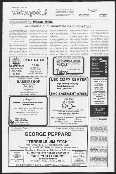 Summer Trojan, Vol. 77, No. 11, July 20, 1979