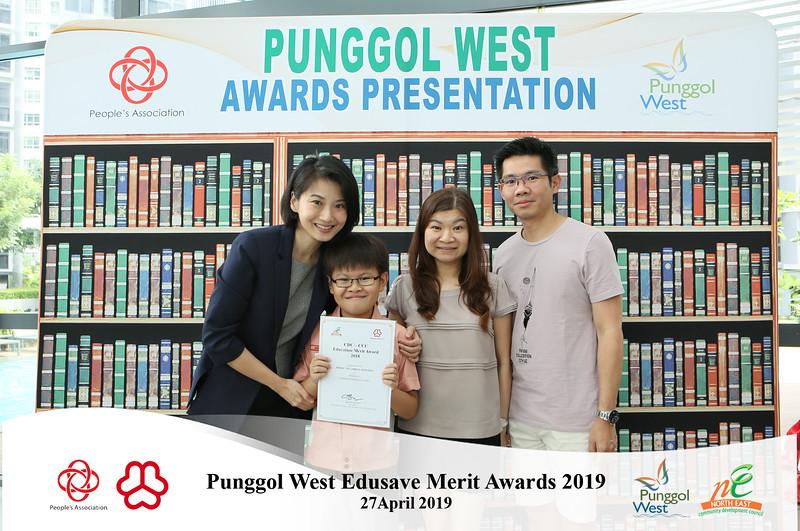 Punggol West EMB-23.jpg