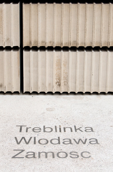 Judenplatz Holocaust Monument (Nameless Library), Vienna, Austri