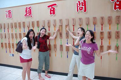 NTHU Tour Day 2, 3 - Sheep Show, Paper Factory, Sun Moon Lake