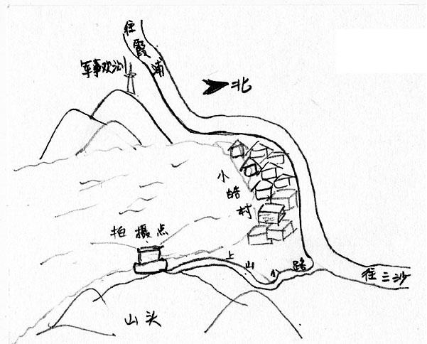 霞浦游记攻略 - 一镜收江南 - 清韵