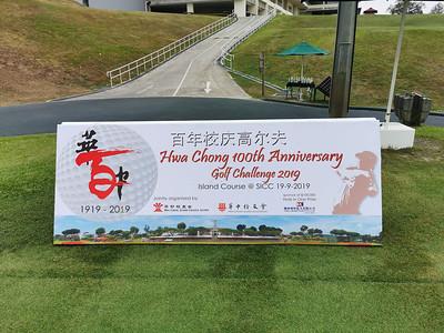 Hwa Chong 100th Anniversary Golf Challenge 2019