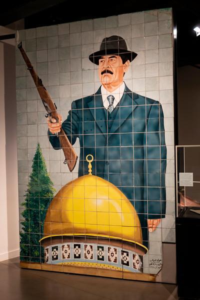 Saddam Mosaic.jpg