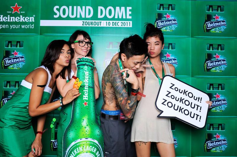 SoundDome 300.jpg
