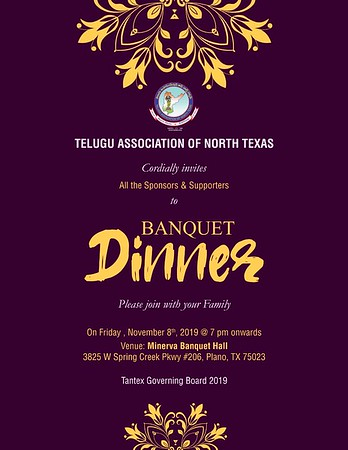 TANTEX - Deepavali Vedukalu Banquet Dinner 2019