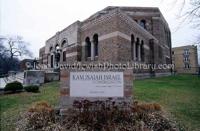 USA, Illinois, Chicago. Kehilath Anshe Maariv (KAM) Isaiah Israel Congregation. (2007)