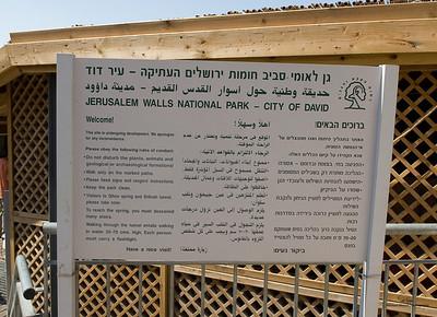 Israel 60th Anniversary Mission 2008