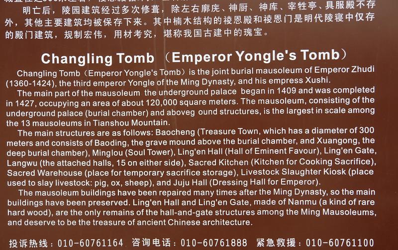 Emperors' Tombs 008.jpg