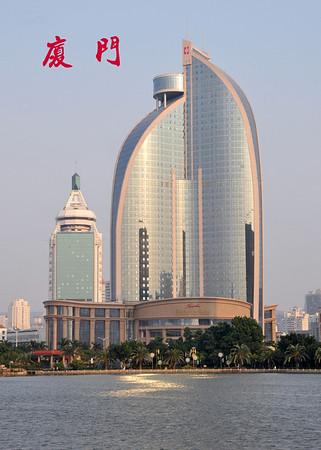 2011-10 (06) 廈門