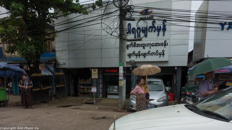 08 - Yangon August 2018 02.jpg
