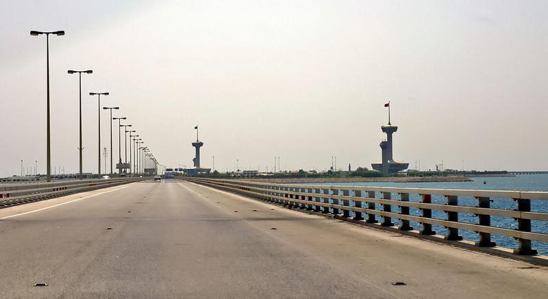 Causeway from Bahrain side SM.jpg