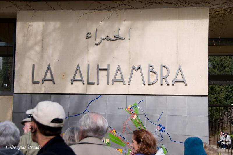 Fri 3/11 at La Alhambra in Grenada