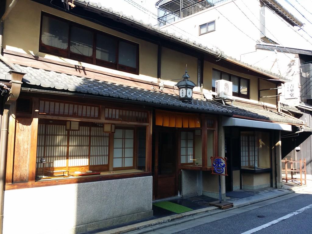 Incense shop on Shinmonzen Street