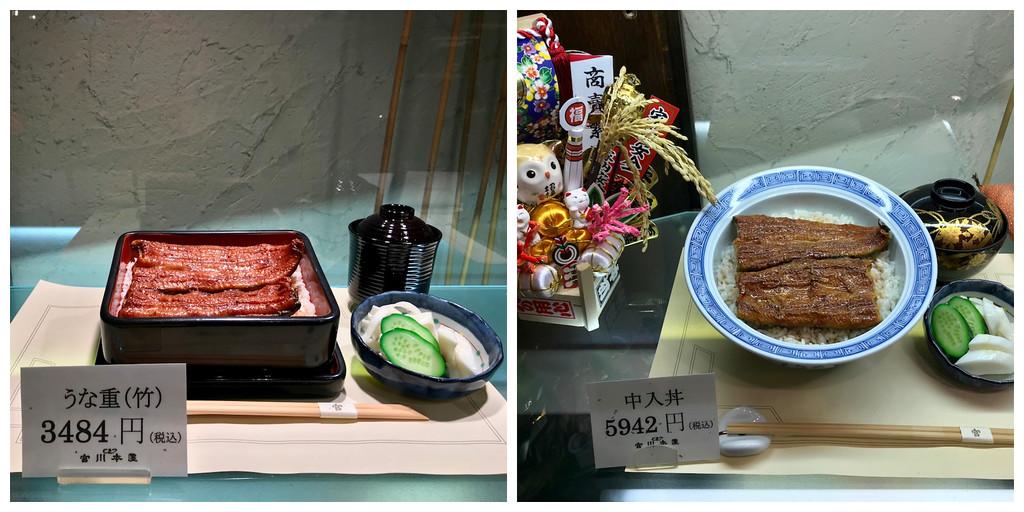 Tsukiji Miyagawa Honten Isetan Shinjuku