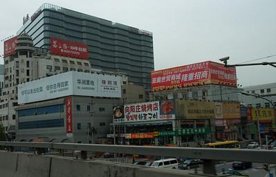 Peking University May 2006