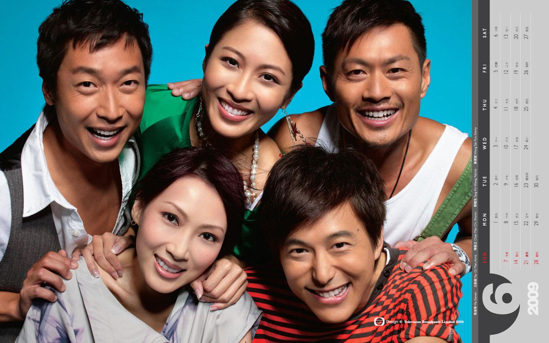 TVB 2009 Calendar Jun
