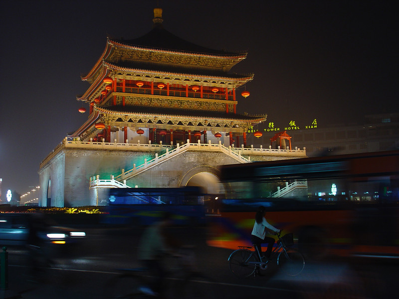 Bell Tower, Xi'an.JPG