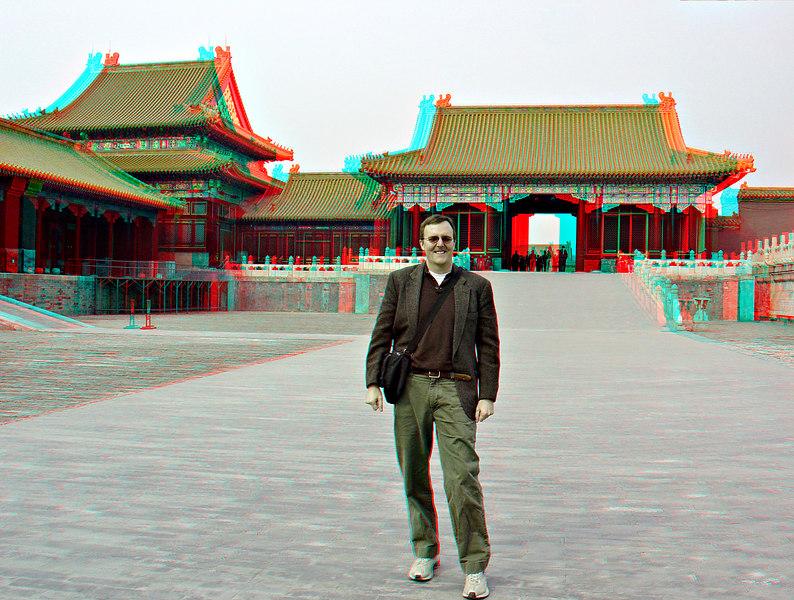 China2007_099_adj_smg.jpg