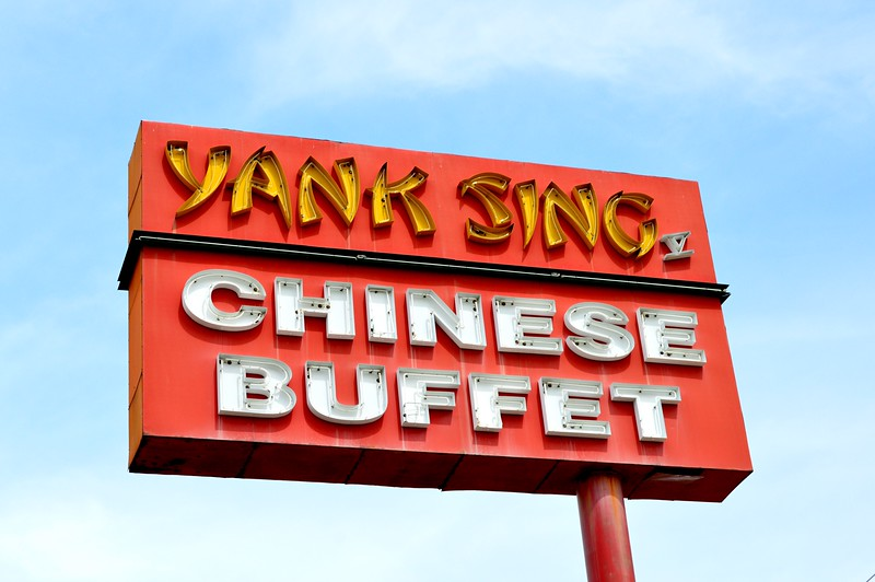 Yank Sing V