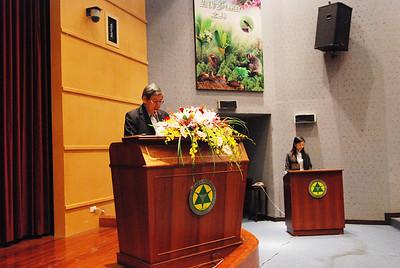 20081104 國土資訊系統成果研討會