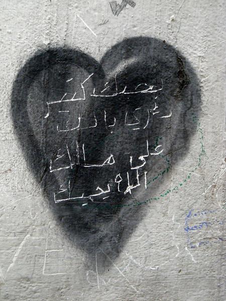 Jordan-Syria 09 838.jpg