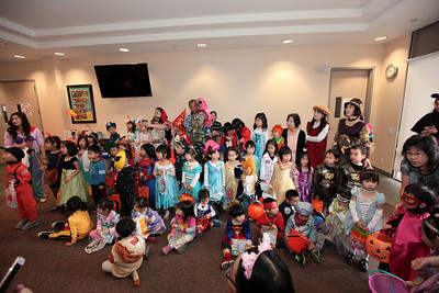 2017 Costume Parade and Party