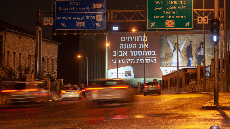 01-20-20-Huge-GalilMaaravi-Haifa-Big (2 of 42).jpg
