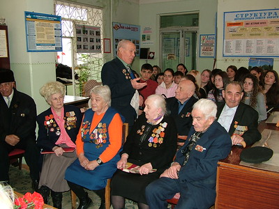 Vladikavkaz Veteran's Committee